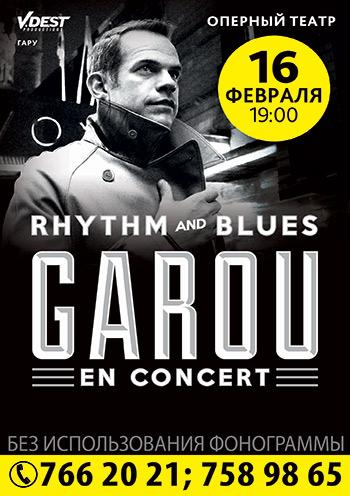 Концерт ГАРУ / Garou в Харькове - 1