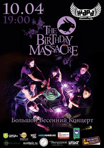 Концерт The Birthday Massacre в Харькове