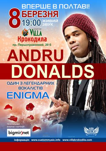 Концерт Эндрю Дональдс  в Полтаве - 1