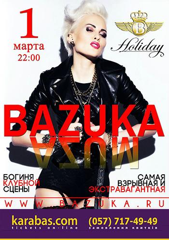 Концерт BAZUKA в Харькове