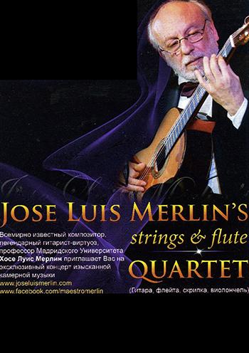 Концерт Jose Luis Merlin в Запорожье
