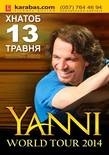 Концерт YANNI в Харькове