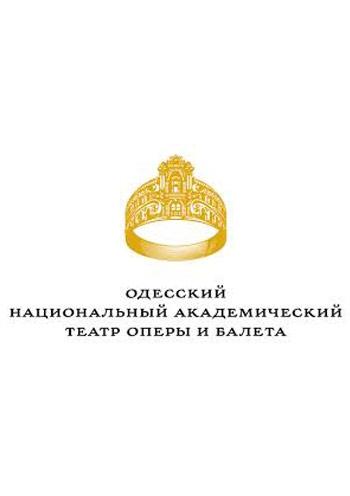 спектакль Концерт солистов оперы в Одессе