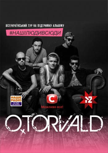 Концерт O.Torvald в Полтаве - 1