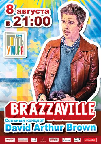Концерт David Brown (Brazzaville). Сольный акустический концерт в Одессе