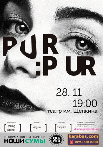 Концерт PUR:PUR в Сумах - 1