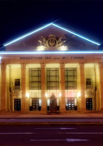 Концерт Национальная капелла бандуристов Украины имени Г.И.Майбороды в Запорожье