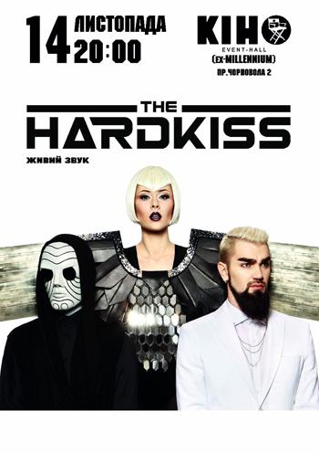 Концерт The Hardkiss в Львове - 1