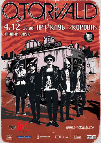Концерт O.Torvald в Харькове - 1