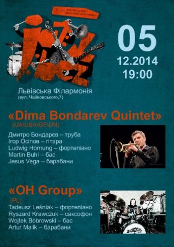 Концерт «Jazz Bez-2014» «Dima Bondarev Quintet» (UA/USA/GE/DN) та «OH Group» (PL) в Львове