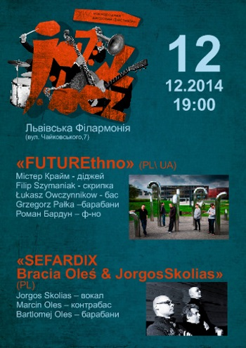 Концерт «Jazz Bez-2014» «FUTUREthno» (PL/UA)  та «SEFARDIX / Bracia Oles and JorgosSkolias» (PL) в Львове