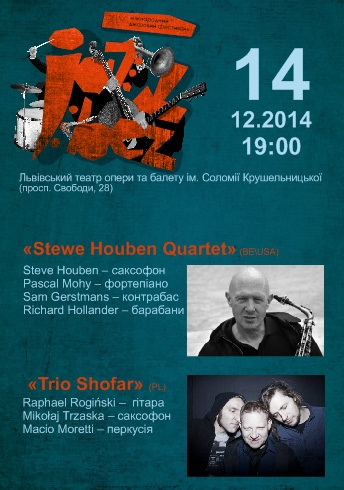 Концерт «Jazz Bez-2014» «Steve Houben Quartet» (BE/USA) та «Trio Shofar» (PL) в Львове