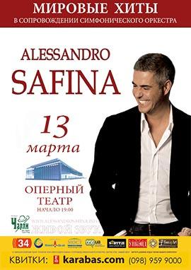 Концерт Алессандро Сафина в Днепре (в Днепропетровске) - 1