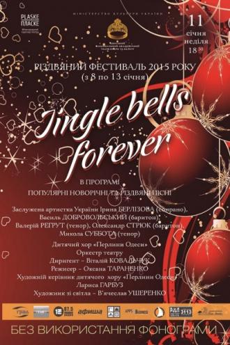 спектакль Jingle bells forever в Одессе