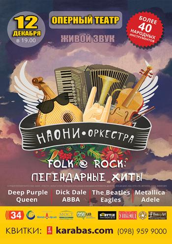Концерт для детей и взрослых