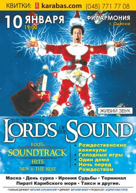 Концерт Lords of the Sound «Soundtrack Hits» (New and the best) в Одессе - 1
