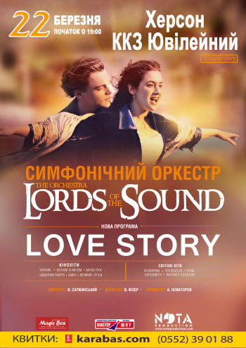 Концерт Lords of the Sound «Romantic Soundtrack Collection» в Херсоне - 1
