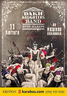 спектакль Дах Дотерс / Dakh Daughters Band в Днепропетровске - 1