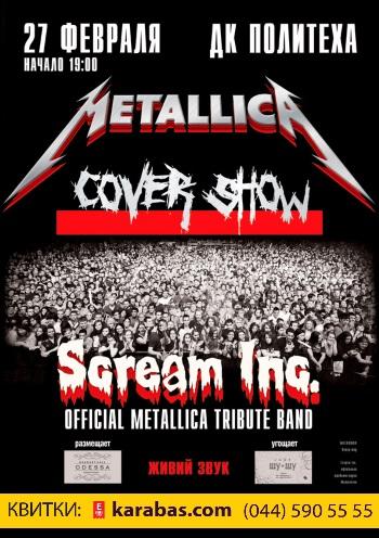 Концерт Scream Inc. Metallica Official Tribute в Одессе - 1