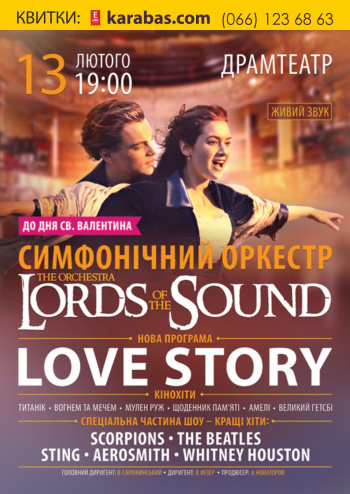 Концерт Lords of the Sound «Romantic Soundtrack Collection» в Ровно - 1
