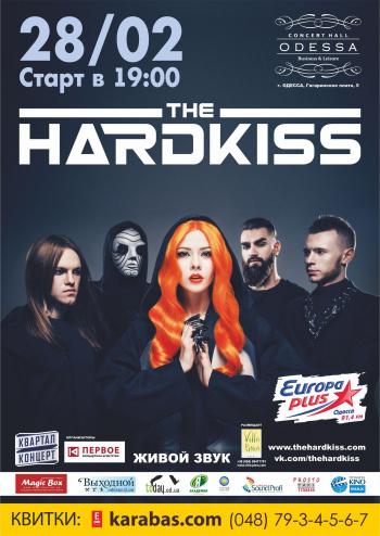 Концерт The Hardkiss в Одессе - 1