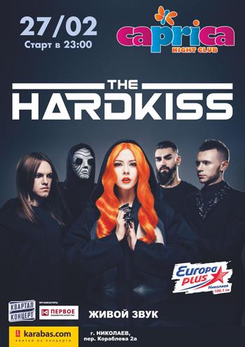 Концерт The Hardkiss в Николаеве - 1