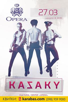 Концерт KAZAKY в Днепре (в Днепропетровске) - 1