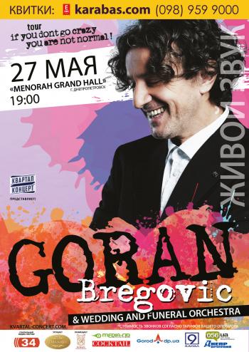 Концерт Горан Брегович / Goran Bregovic в Днепре (в Днепропетровске) - 1