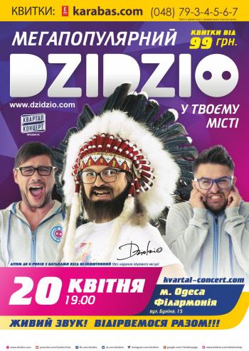 Концерт DZIDZIO в Одессе
