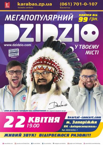 Концерт DZIDZIO в Запорожье