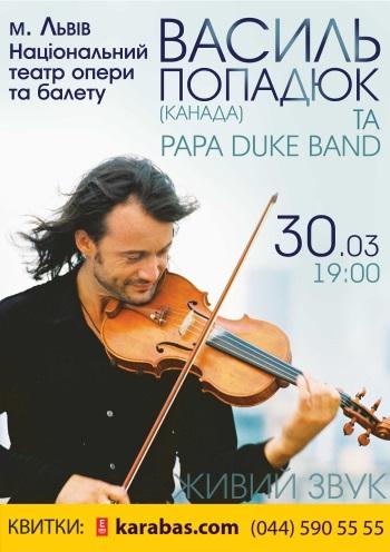 Концерт Василь Попадюк та Papa Duke Band в Львове