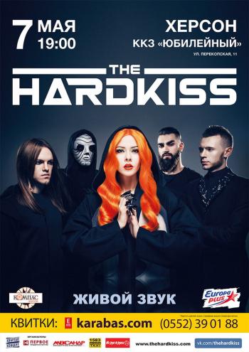 Концерт The Hardkiss в Херсоне - 1