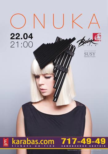 Концерт Onuka в Харькове - 1