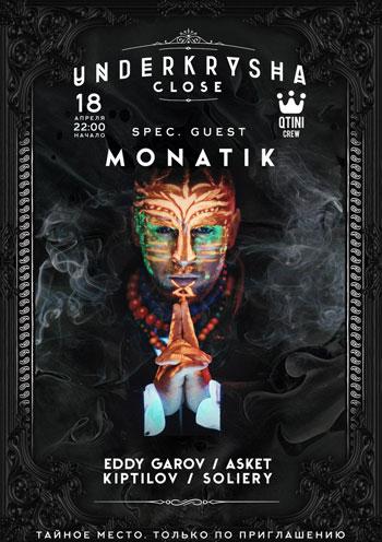 Концерт MONATIK - UnderKrysha CLOSE в Харькове