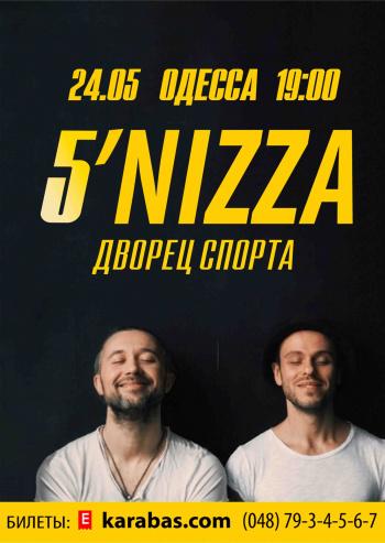 Концерт 5'NIZZA в Одессе - 1