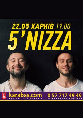 Концерт 5'NIZZA / Пятница в Киеве - 1