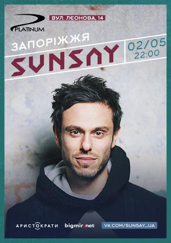 Концерт SUNSAY в Запорожье - 1
