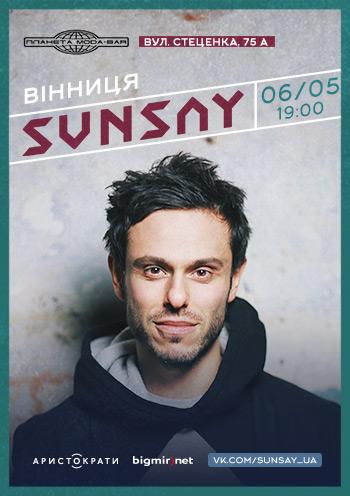 Концерт SUNSAY в Виннице - 1
