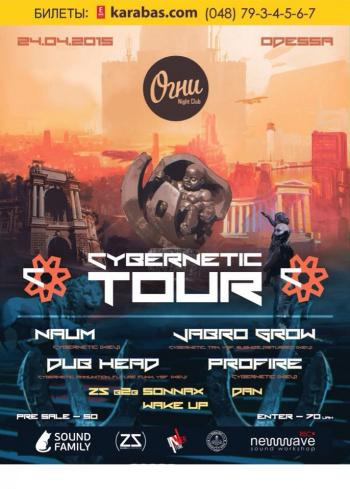 Концерт Cybernetic в Одессе