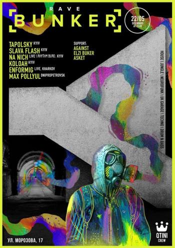 Концерт BUNKER rave в Харькове