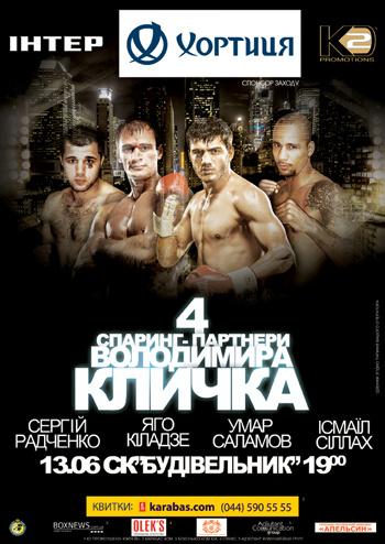 спортивное событие Мировой бокс в Черкассах в Черкассах