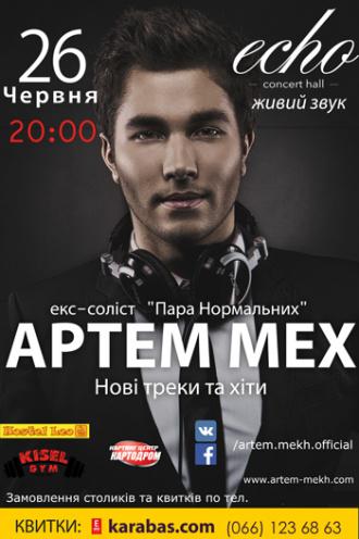 Концерт Артем Мех в Чернигове