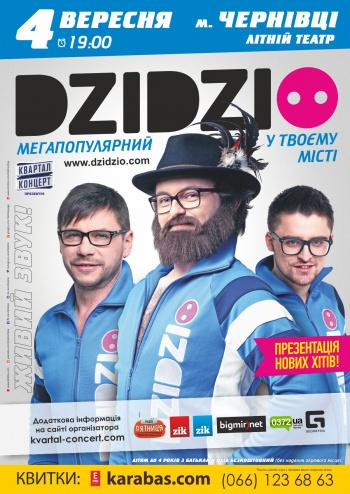 Концерт DZIDZIO в Черновцах