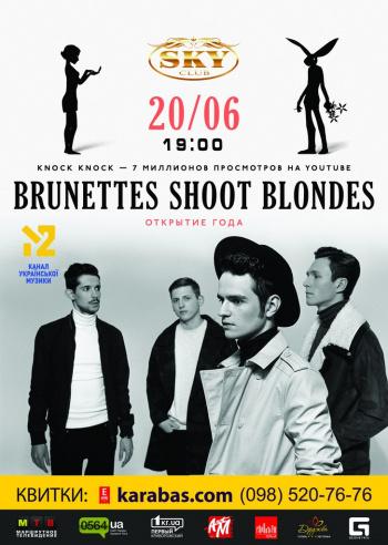 Концерт Brunettes Shoot Blondes в Кривом Роге - 1