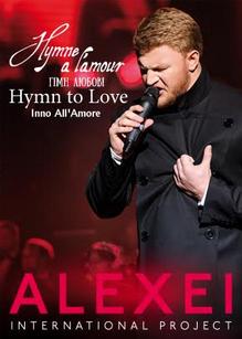 Концерт ALEXEI в Николаеве - 1