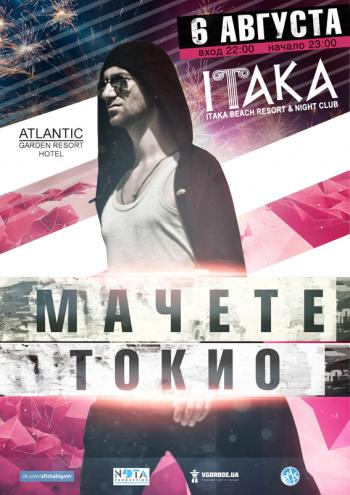 Концерт ТОКИО / МАЧЕТЕ в Одессе