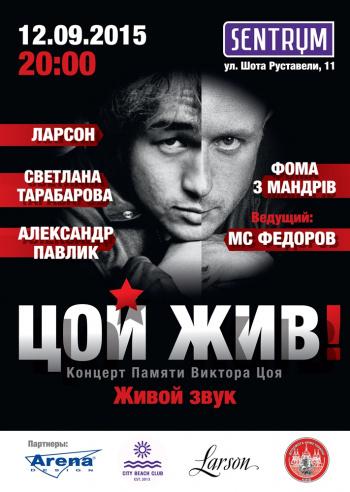 Билеты на концерт на сентябрь 2015 казань театры купить билеты