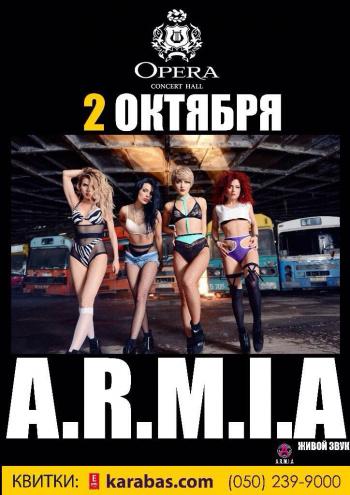 Концерт A.R.M.I.A в Днепропетровске