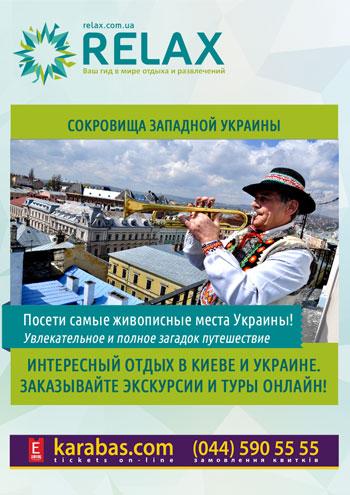 экскурсия Сокровища Западной Украины в Черновцах