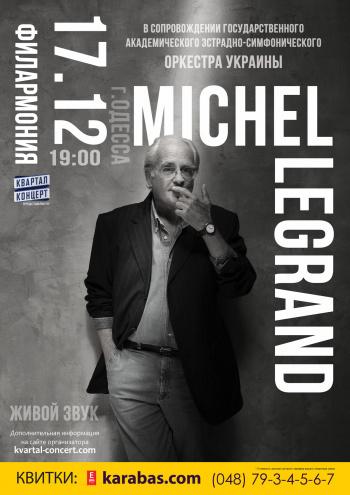 Концерт Michel Legrand в Одессе